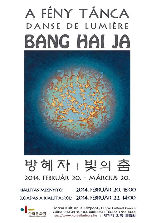 Poszter _Bang Hai Ja hl