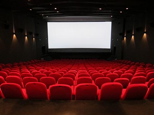cinema hl
