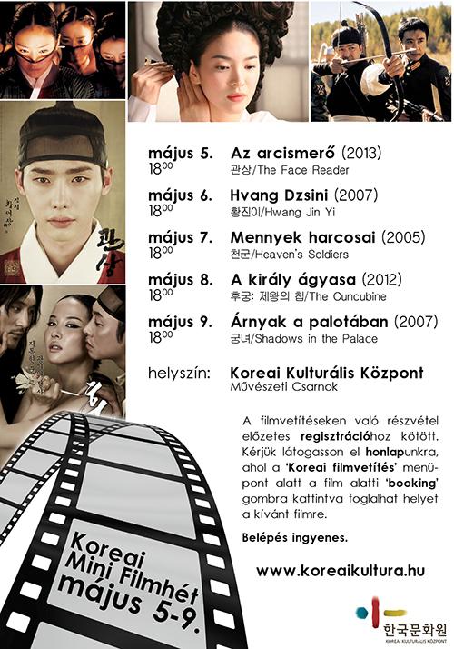 Koreai Mini Filmhét poszter hl