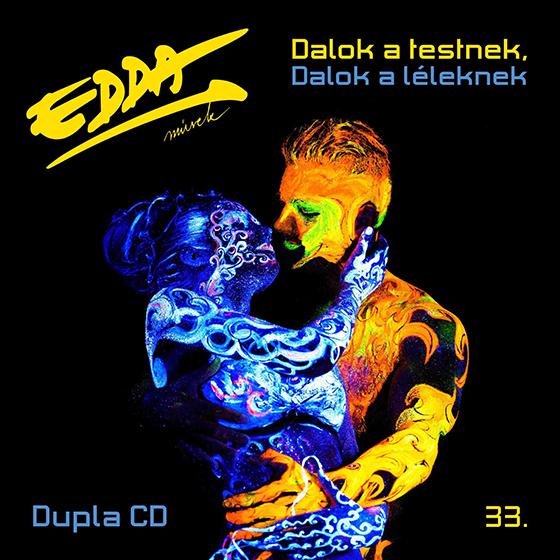 edda_cd